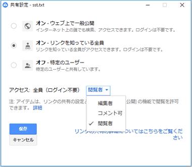google-drive-backup-035