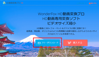 HD Video Converter Factory Pro 001
