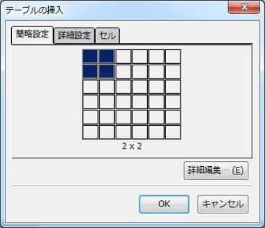 KompoZer022