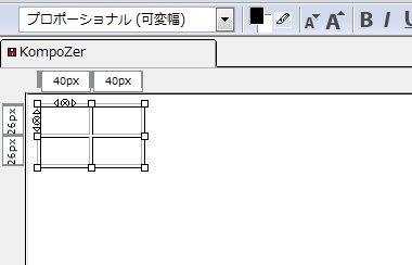 KompoZer023