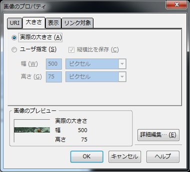 KompoZer032