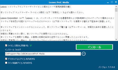 Leawo-Blu-ray-ripper003