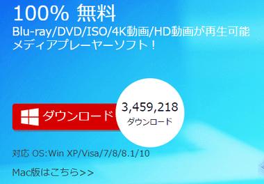 Leawo Blu-ray Player free 001