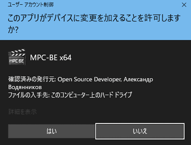 MPC-BE-030