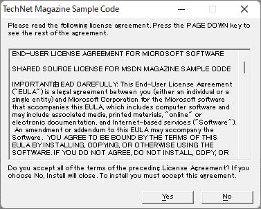 Microsoft-RichCopy-003