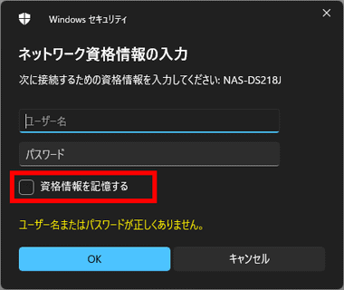 Microsoft-RichCopy-029
