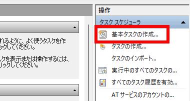 Microsoft-RichCopy-033