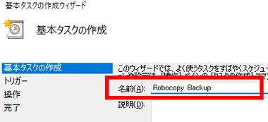 Microsoft-RichCopy-034