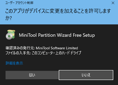 MiniTool-Partition-Wizard-125-002