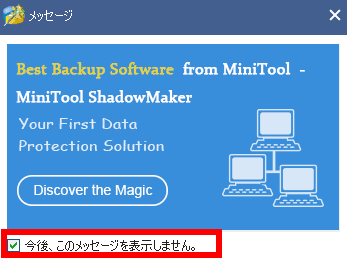 MiniTool-Partition-Wizard-125-005