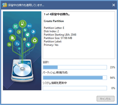 MiniTool-Partition-Wizard-125-012