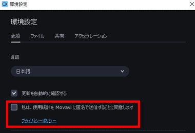 Movavi-Video-Editor-Plus-006