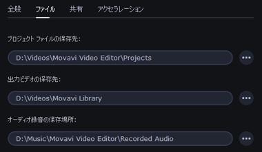 Movavi-Video-Editor-Plus-007