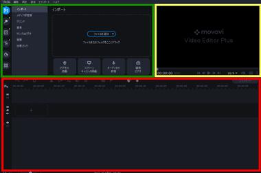 Movavi-Video-Editor-Plus-008