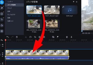 Movavi-Video-Editor-Plus-015