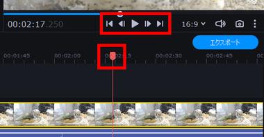 Movavi-Video-Editor-Plus-018