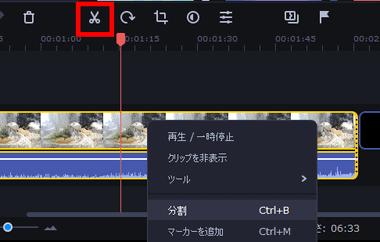 Movavi-Video-Editor-Plus-023