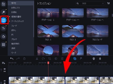 Movavi-Video-Editor-Plus-026