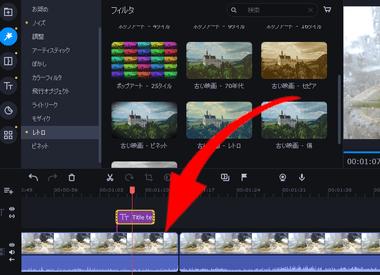 Movavi-Video-Editor-Plus-034