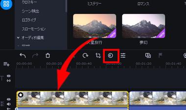 Movavi-Video-Editor-Plus-042
