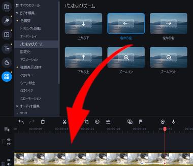 Movavi-Video-Editor-Plus-045