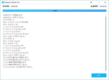 OS2GO-009