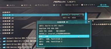 OS2GO-028