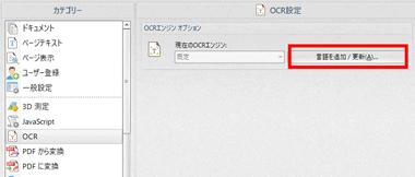 PDF-XChange-Editor-9-20