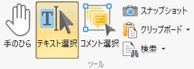 PDF-XChange-Editor-9-28