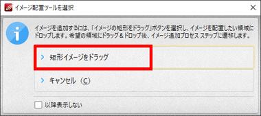 PDF-XChange-Editor-9-37
