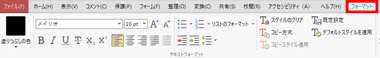 PDF-XChange-Editor-9-49