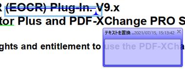 PDF-XChangeEditor-9-52