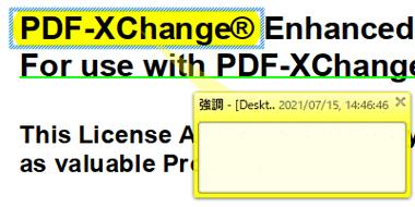 PDF-XChange-Editor-9-53