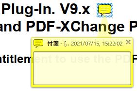 PDF-XChangeEditor-9-55