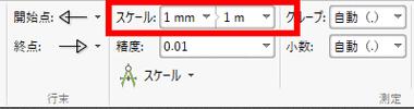 PDF-XChange-Editor-9-59