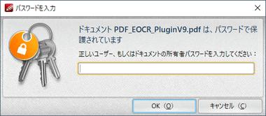 PDF-XChangeEditor-9-62