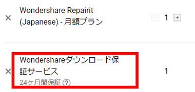 Repairit-043