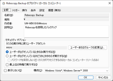 Robocopy-040
