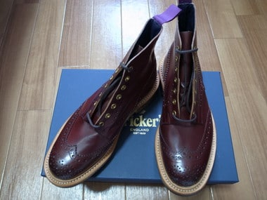 Trickers-Comand001