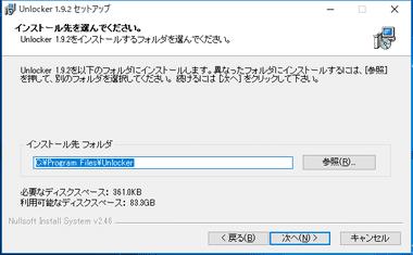 Enpty Loop Unlocker 015