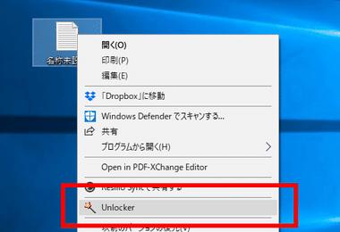 Unlocker018