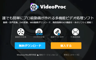 Digiarty VideoProc 001