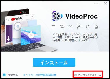 Digiarty VideoProc 002