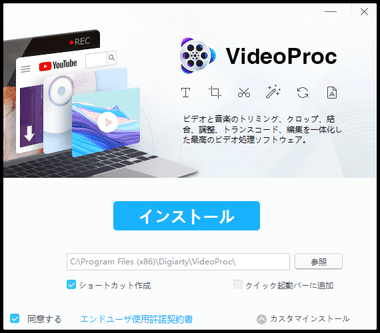 Digiarty VideoProc 004