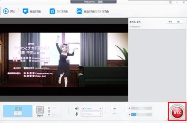 VideoProc060