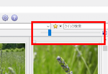XnViewMP Photo viewer 026