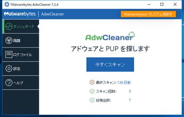 Malwarebytes AdwCleaner 022