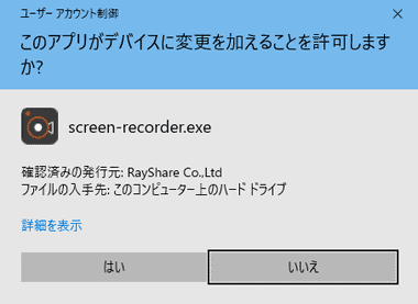 aiseesoft-screen-recoder-001