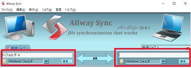 Allway Sync -021