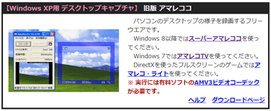 amarecco-screen-recorder-004